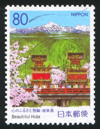 JAPAN - CIRCA 1990: stamp printed by Japan, shows Spring, circa 1990 photo