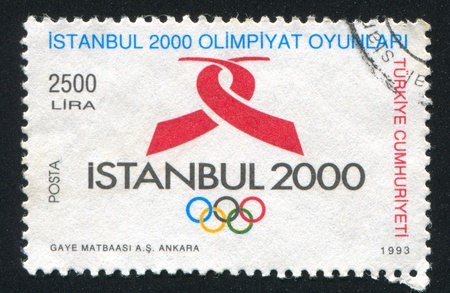 TURKEY- CIRCA 1983: stamp printed by Turkey, shows Istanbul, proposed site for 2000 Olympics, circa 1983