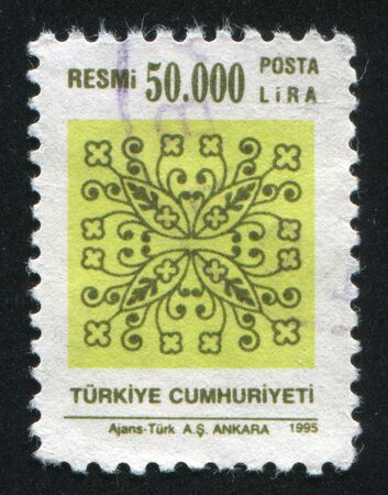 TURKEY - CIRCA 1995: stamp printed by Turkey, shows turkish pattern, circa 1995.