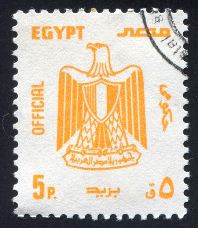 EGYPT - CIRCA 1972: stamp printed by Egypt, shows Eagle, Arms of Egypt, circa 1972.