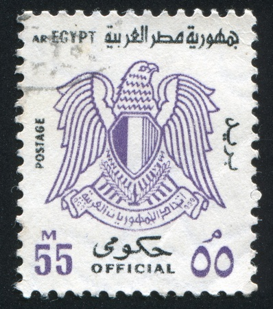 EGYPT - CIRCA 1972: stamp printed by Egypt, shows Eagle, Arms of Egypt, circa 1972. Stock Photo - 13353721