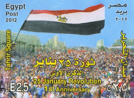 EGYPT - CIRCA 2012: stamp printed by Egypt, shows Tahrir Square, circa 2012 Stock Photo - 13353758