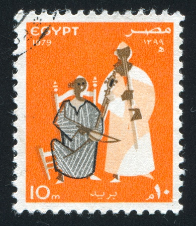 EGYPT - CIRCA 1979: stamp printed by Egypt, shows Musicians, circa 1979