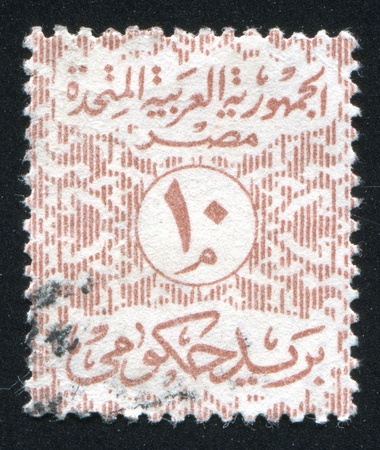 EGYPT - CIRCA 1959: stamp printed by Egypt, shows ornament, circa 1959.