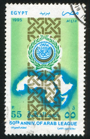 EGYPT - CIRCA 1995: stamp printed by Egypt, shows Arab League 50th anniversary, circa 1995