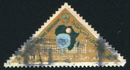 EGYPT - CIRCA 1962: stamp printed by Egypt, shows Map of Africa, Table Tennis Paddle, Net and Ball, circa 1962