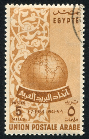 EGYPT - CIRCA 1954: stamp printed by Egypt, shows Globe, circa 1954 Stock Photo - 13460950