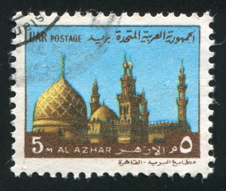 EGYPT - CIRCA 1969: stamp printed by Egypt, shows Azhar Mosque, circa 1969 Stock Photo - 13460818