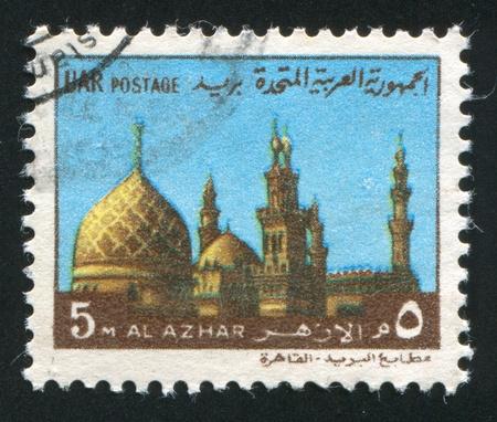 abjad: EGYPT - CIRCA 1969: stamp printed by Egypt, shows Azhar Mosque, circa 1969