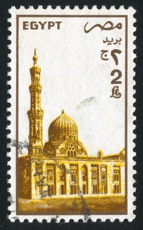 abjad: EGYPT - CIRCA1963 : stamp printed by Egypt, shows Egypt temple, minaret, circa 1963