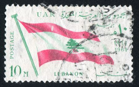 EGYPT - CIRCA 1964: stamp printed by Egypt, shows flag Lebanon, circa 1964.