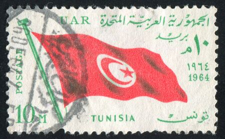 EGYPT - CIRCA 1964: stamp printed by Egypt, shows flag Tunisia, circa 1964.