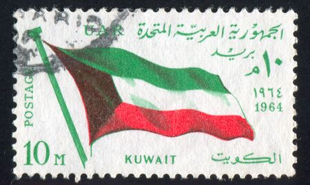 EGYPT - CIRCA 1964: stamp printed by Egypt, shows flag Kuwait, circa 1964.