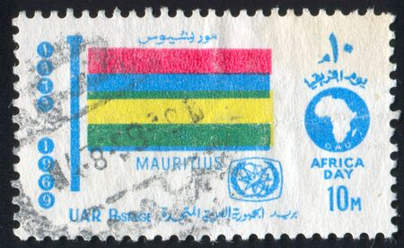 EGYPT - CIRCA 1969: stamp printed by Egypt, shows flag Mauritius, circa 1969.