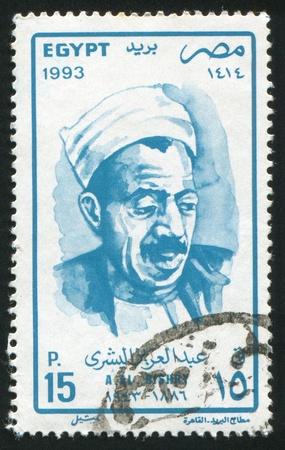 arabische letters: EGYPTE - CIRCA 1993: stempel gedrukt door Egypte, toont Bishry, circa 1993.
