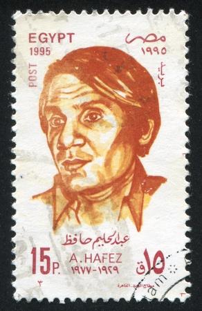 hafez: EGYPT - CIRCA 1995: stamp printed by Egypt, shows Hafez artist, circa 1995.