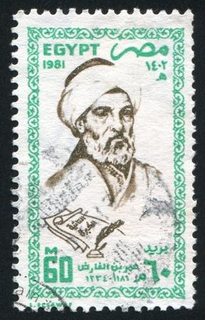 omar: EGYPT - CIRCA 1981: stamp printed by Egypt, shows Omar Ebn Fared, circa 1981.
