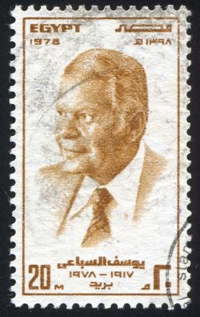 abjad: EGYPT - CIRCA 1978: stamp printed by Egypt, shows Youssef Sebai, circa 1978.