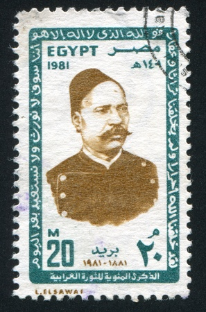 EGYPT - CIRCA 1981: stamp printed by Egypt, shows Arabi Pasha, circa 1981. Stock Photo - 13461007