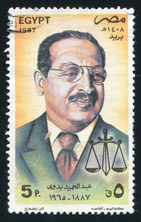 EGYPT - CIRCA 1987: stamp printed by Egypt, shows Abdel Hamid Badawi, Jurist, circa 1987. Stock Photo - 13461074
