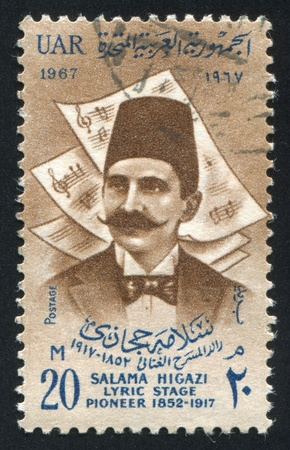 abjad: EGYPT - CIRCA 1967: stamp printed by Egypt, shows Salama Higazi, circa 1967.