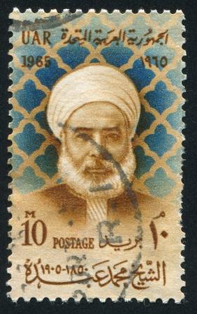 sheik: EGYPT - CIRCA 1965: stamp printed by Egypt, shows Sheik Mohammed Abdo, circa 1965.