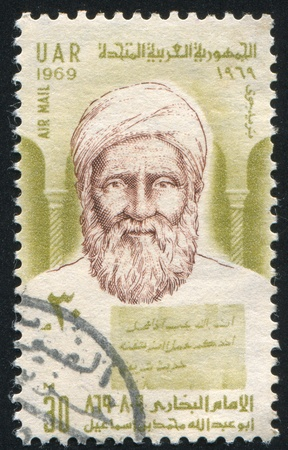 EGYPT - CIRCA 1969: stamp printed by Egypt, shows Imam Boukhary, circa 1969.