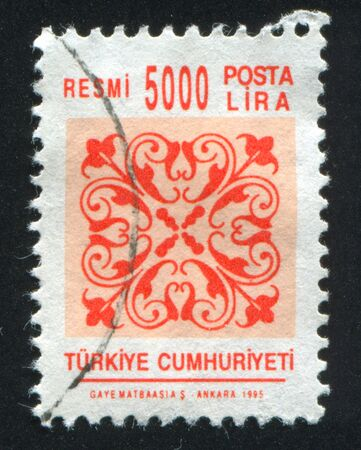 arabic numeral: TURKEY - CIRCA 1995: stamp printed by Turkey, shows turkish pattern, circa 1995. Editorial