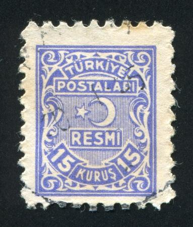 TURKEY - CIRCA 1948: stamp printed by Turkey, shows turkish pattern, circa 1948. Stock Photo - 13460912
