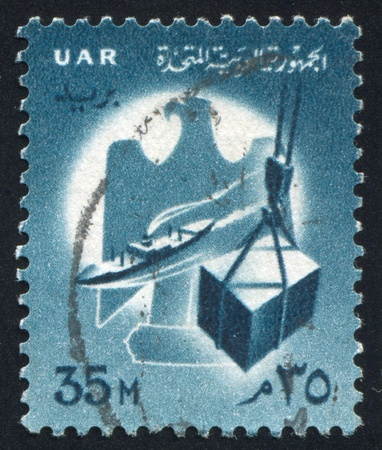 EGYPT - CIRCA 1971: stamp printed by Egypt, shows Eagle, Arms of Egypt, circa 1971. Stock Photo - 13591596