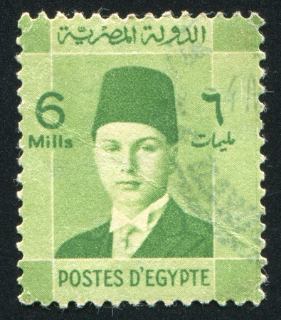 EGYPT - CIRCA 1944: stamp printed by Egypt, shows King Farouk, circa 1944.