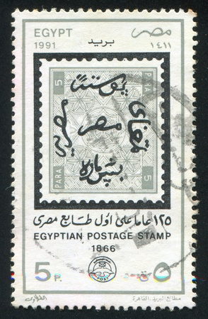 EGYPT - CIRCA 1991: stamp printed by Egypt, shows ornament, circa 1991. photo