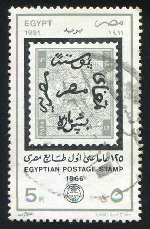 abjad: EGYPT - CIRCA 1991: stamp printed by Egypt, shows ornament, circa 1991.