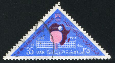 EGYPT - CIRCA 1962: stamp printed by Egypt, shows Map of Africa, Table Tennis Paddle, Net and Ball, circa 1962 photo
