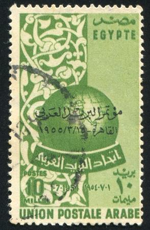 EGYPT - CIRCA 1954: stamp printed by Egypt, shows Globe, circa 1954 photo
