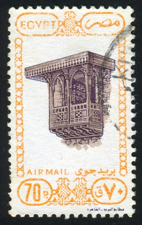 abjad: EGYPT - CIRCA 1988: stamp printed by Egypt, shows Balcony, circa  1988. Stock Photo