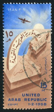 syria peace: EGYPT - CIRCA 1958: stamp printed by Egypt, shows Linked Maps of  Egypt and Syria, circa 1958 Stock Photo