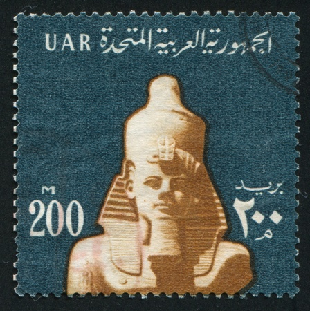 EGYPT - CIRCA 1964: stamp printed by Egypt, shows Head of Ramses II, circa 1964 photo