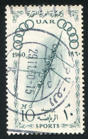 EGYPT - CIRCA 1960: stamp printed by Egypt, shows Rowing, circa 1960