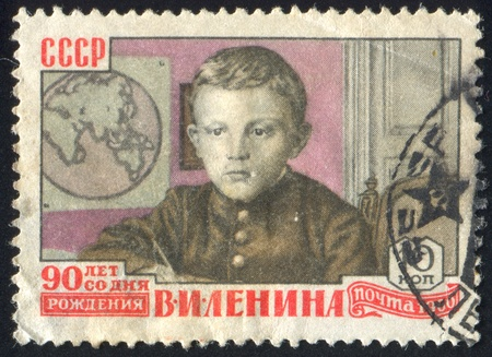 RUSSIA - CIRCA 1960: stamp printed by Russia, shows Lenin as Child, circa 1960