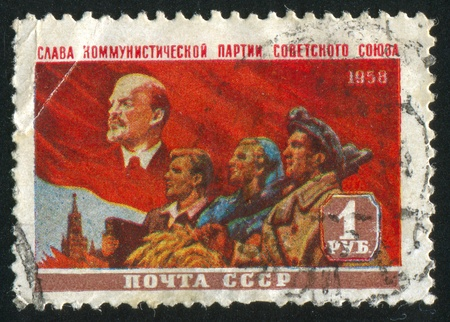 RUSSIA - CIRCA 1958: stamp printed by Russia, shows Lenin, Intellectual, Peasant and Miner, circa 1958