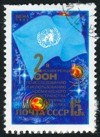 RUSSIA - CIRCA 1982: stamp printed by Russia, shows Outer Space, UN flag, circa 1982 Stock Photo - 13581185