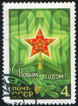 RUSSIA - CIRCA 1975: stamp printed by Russia, shows Star,  circa 1975 photo