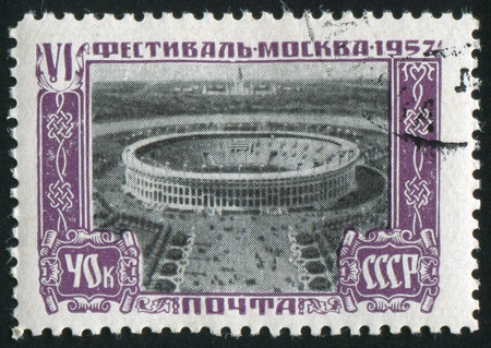 RUSSIA - CIRCA 1957: stamp printed by Russia, shows Stadium, circa 1957 photo