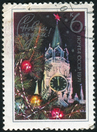 RUSSIA - CIRCA 1971: stamp printed by Russia, shows Spasski Tower and Fir Branch, circa 1971 photo