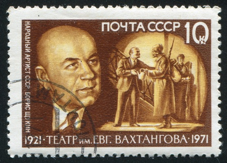 "RUSSIA - CIRCA 1971: stamp printed by Russia, shows Boris Shchukin and scene from ""Man with Rifle (Lenin), circa 1971"