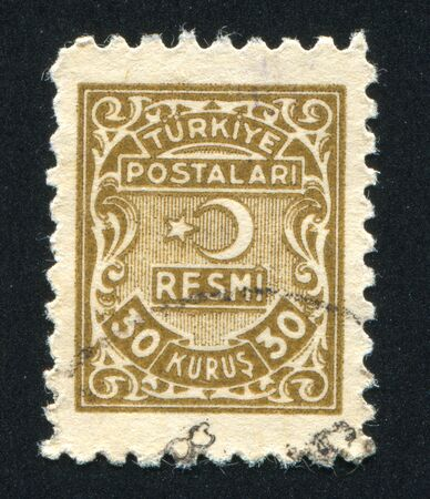 TURKEY - CIRCA 1948: stamp printed by Turkey, shows turkish pattern, circa 1948. photo