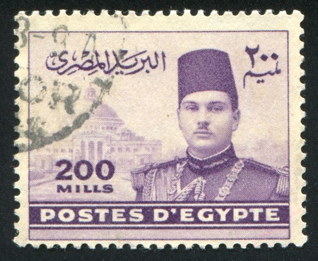 EGYPT - CIRCA 1952: stamp printed by Egypt, shows King Farouk, circa 1952.