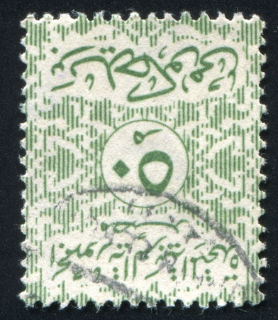 EGYPT - CIRCA 1959: stamp printed by Egypt, shows ornament, circa 1959. Stock Photo - 13632921
