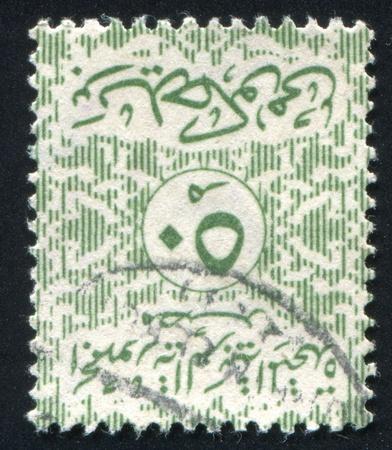 abjad: EGYPT - CIRCA 1959: stamp printed by Egypt, shows ornament, circa 1959.